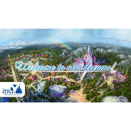 #今日の東京ディズニーランド2020~イマジニアからのメッセージ編~のイメージ