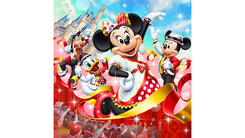 ミニーマウスが主役の今年度限定プログラム東京ディズニーランド「ベリー・ベリー・ミニー!」のイメージ