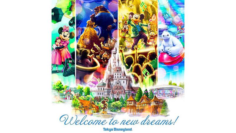 東京ディズニーランドに新施設が続々オープン!のイメージ