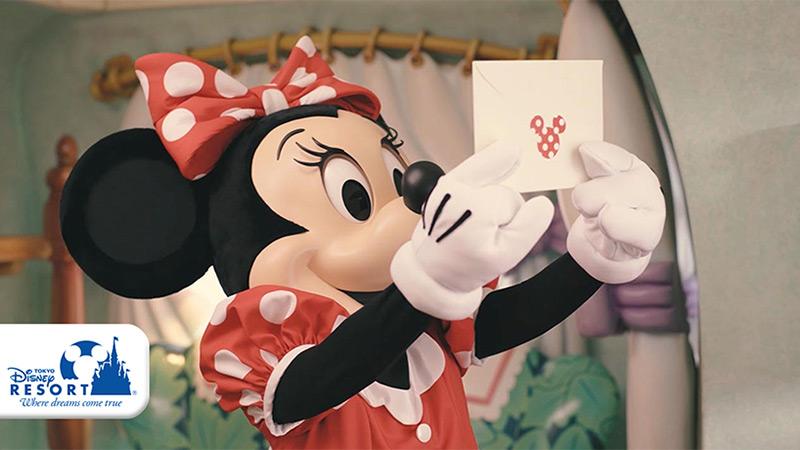 Happy Birthday ミッキー&ミニー!のイメージ