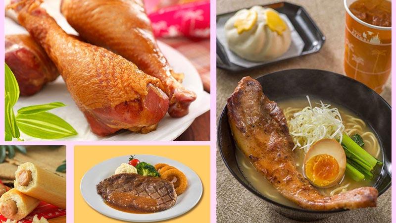 11月29日は特別な肉の日♪のイメージ