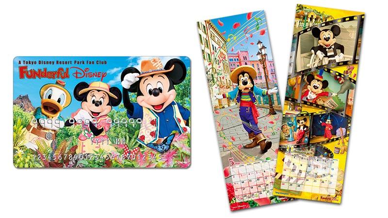 【新デザイン♪】「ファンダフル・ディズニー」からのお知らせのイメージ