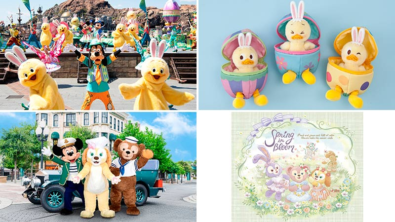 春の東京ディズニーシー3月27日(金)よりスペシャルイベント「ディズニー・イースター」を開催同日からダッフィー&フレンズの新しいプログラムも登場のイメージ
