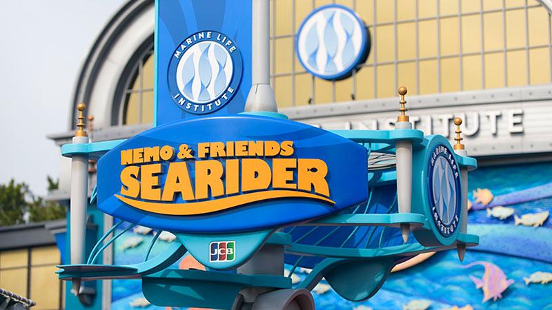 「ニモ&フレンズ・シーライダー」にまつわるエピソードのイメージ