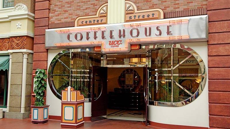 「センターストリート・コーヒーハウス」でちょっとひと休みしませんか?のイメージ
