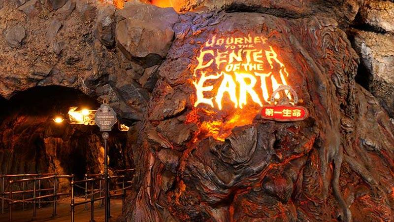 「センター・オブ・ジ・アース」で地底世界を見学しようのイメージ