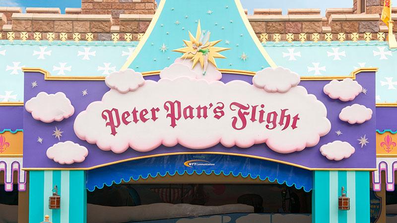 「ピーターパン空の旅」にまつわるエピソードのイメージ