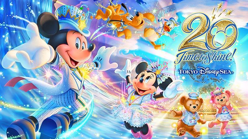 アニバーサリーイベント「東京ディズニーシー20周年:タイム・トゥ・シャイン!」開催のお知らせのイメージ