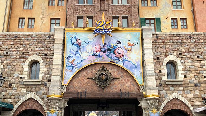 アニバーサリーイベント「東京ディズニーシー20周年:タイム・トゥ・シャイン!」がスタート!のイメージ
