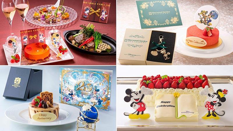お祝いするならどのプラン?ディズニーホテルの記念日プランをご紹介♪のイメージ