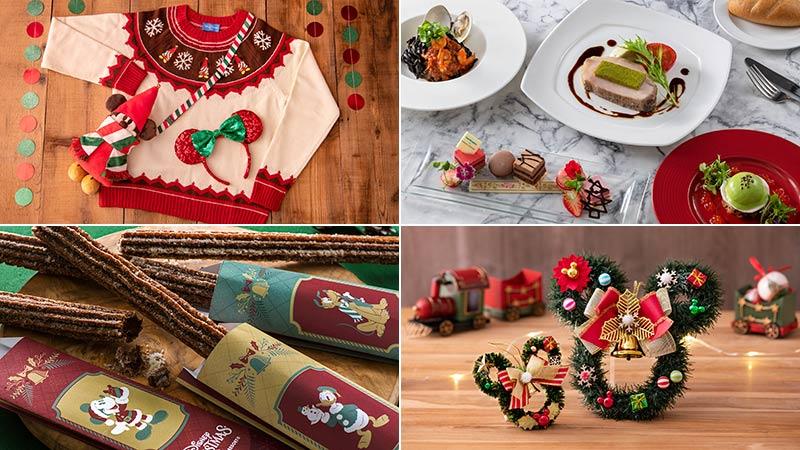 東京ディズニーリゾートのクリスマス11月9日(火)よりクリスマスの雰囲気を楽しめるエンターテイメントプログラムやデコレーションが登場!のイメージ
