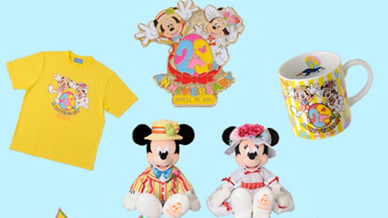 祝 東京ディズニーランド29周年!のイメージ