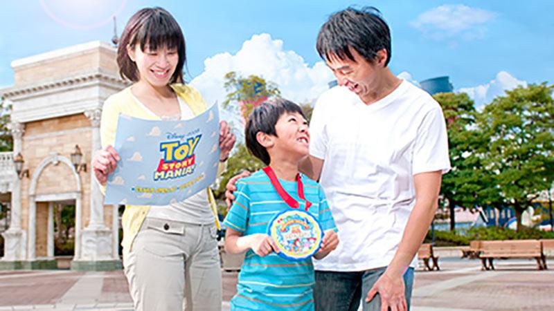 いざ!東京ディズニーシーで、巨大メダルをゲット!のイメージ