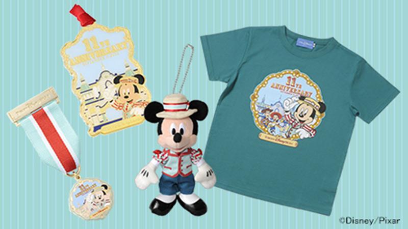 祝!東京ディズニーシー11周年のイメージ