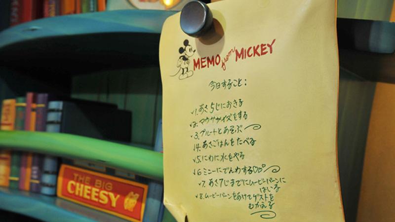 東京ディズニーランド~ある日の一枚~のイメージ