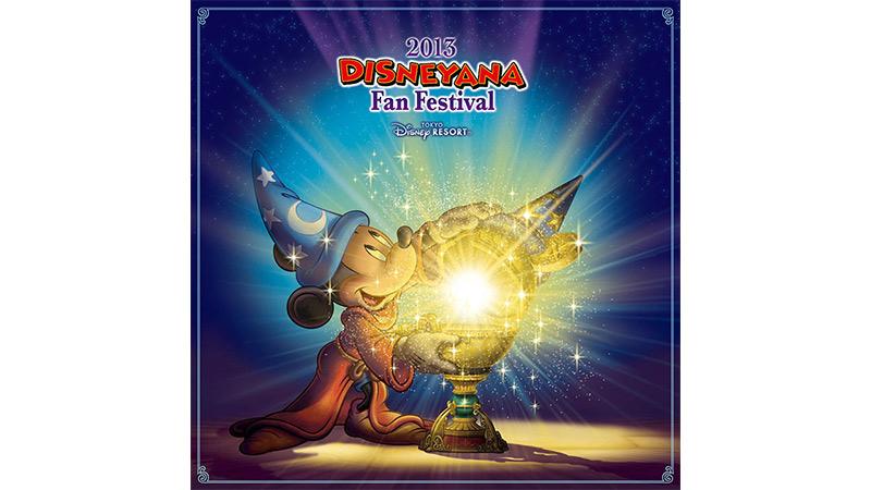 東京ディズニーリゾート・ディズニアナ・ファン・フェスティバル開発秘話のイメージ