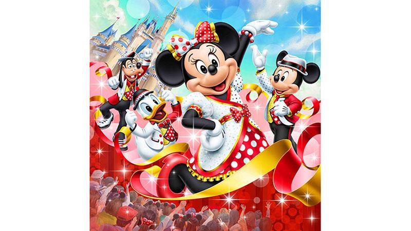 ミニーマウスが主役の新プログラム「ベリー・ベリー・ミニー!」 期間限定実施のお知らせ  のイメージ