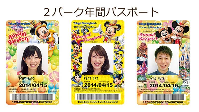 年間パスポートのデザインが新しくなります!のイメージ