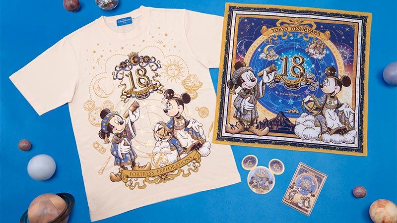 東京ディズニーシーは、まもなく開園18周年!のイメージ
