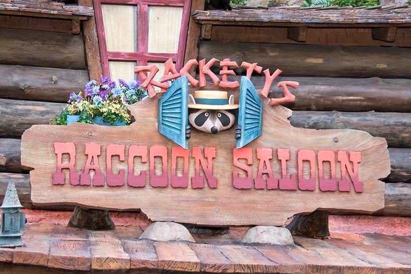 「ラケッティのラクーンサルーン」の看板画像