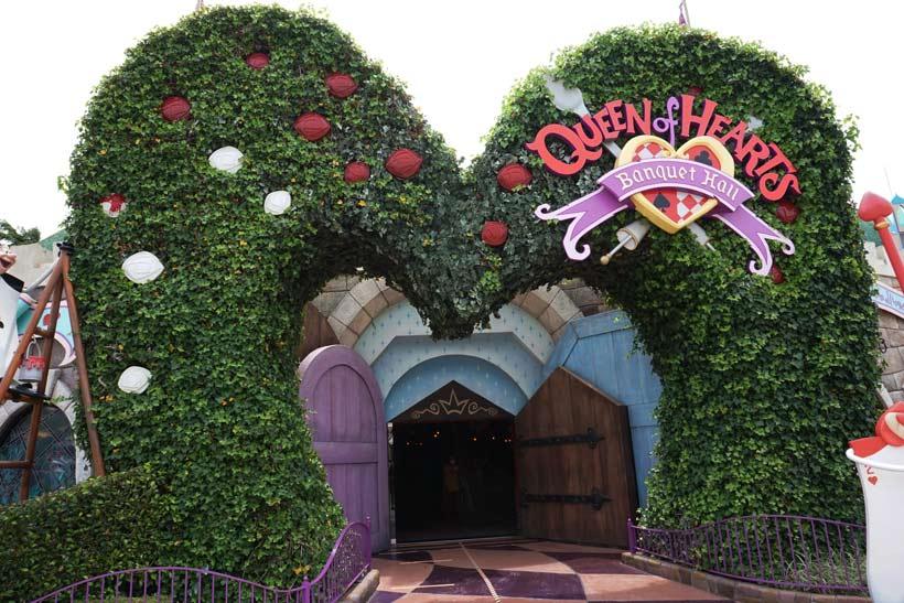 「クイーン・オブ・ハートのバンケットホール」の入口の画像