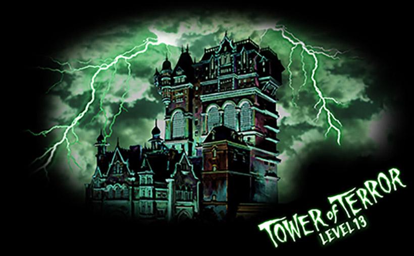 東京ディズニーシーの「タワー・オブ・テラー:Level 13」のイメージ画像