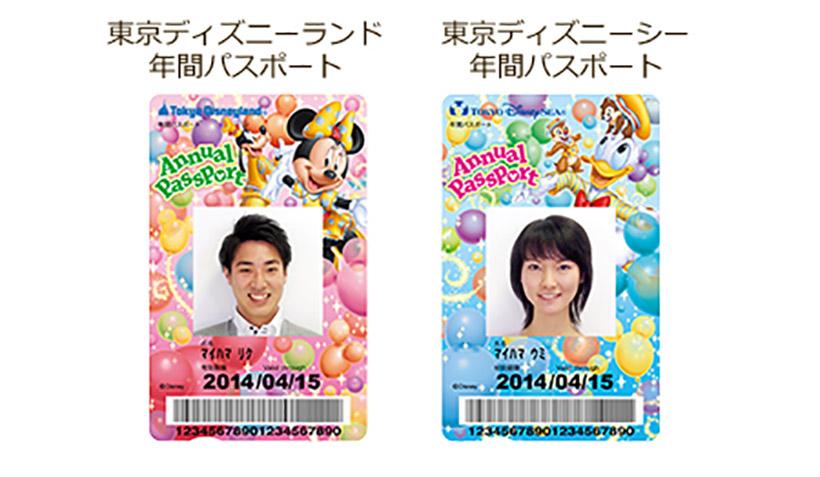 東京ディズニーランド,東京ディズニーシー,年間パスポートデザイン