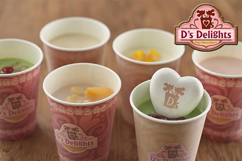 「D's Delights」のホットドリンクシリーズの画像