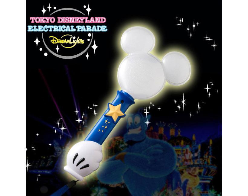 「マジカルドリームライト」のイメージ画像