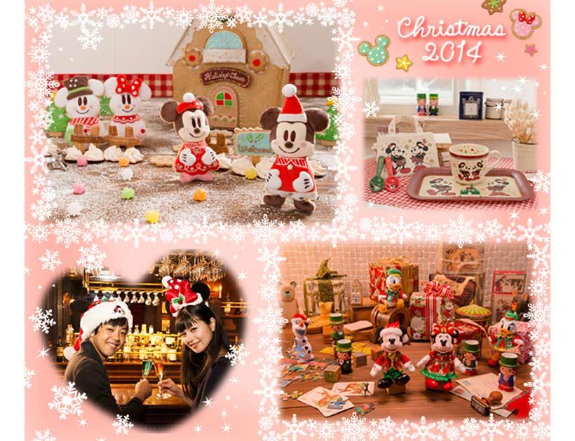 クリスマススペシャルグッズの画像