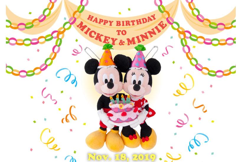 ミッキーとミニーが一緒にケーキを持っているぬいぐるみバッジの画像