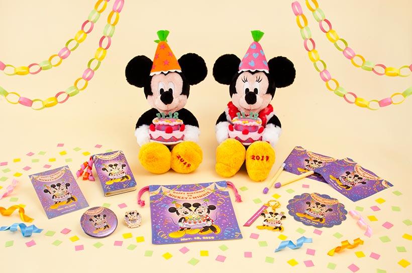 ミッキーとミニーをお祝いしているグッズの集合画像