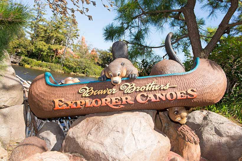 「ビーバーブラザーズのカヌー探険」の看板画像
