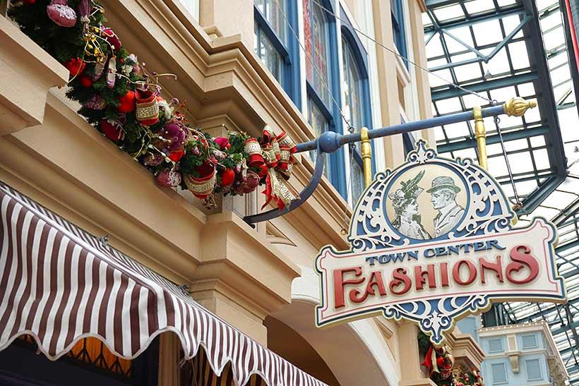 2枚目の答え:「タウンセンターファッション」の画像