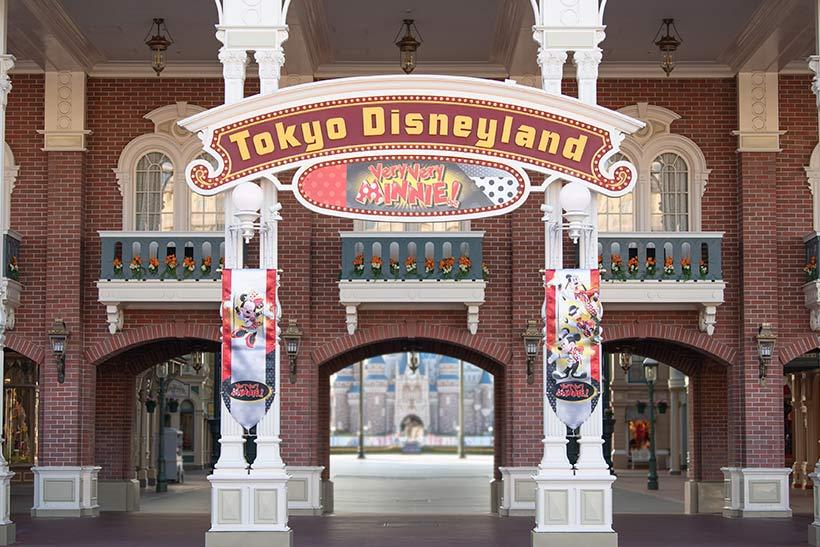 東京ディズニーランドのエントランス画像