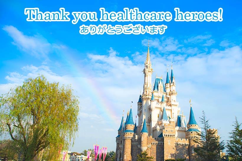 シンデレラ城と虹の画像