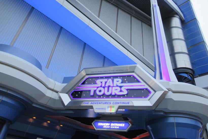 「スター・ツアーズ:ザ・アドベンチャーズ・コンティニュー」入口の画像