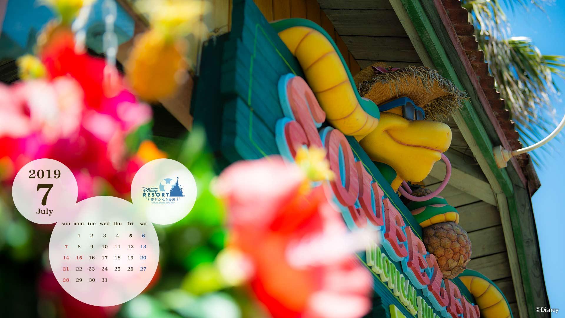 公式 デスクトップを毎月彩る壁紙カレンダー 東京ディズニーリゾート ブログ 東京ディズニーリゾート