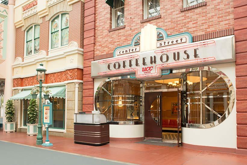 「センターストリート・コーヒーハウス」店舗外観