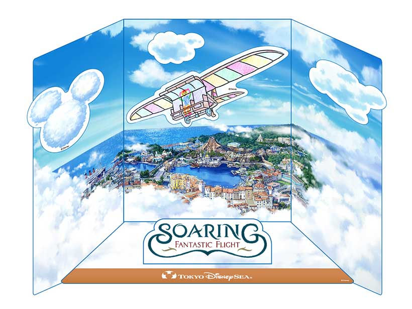 ソアリン:ファンタスティック・フライト完成形の画像
