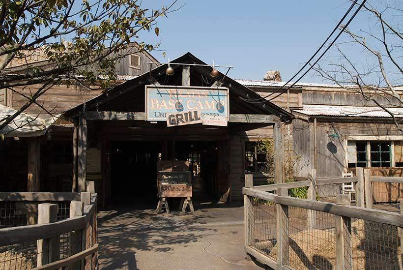 「ユカタン・ベースキャンプ・グリル」外観の画像