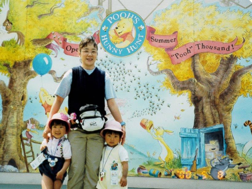 20年前に、アトラクション前で撮影した写真