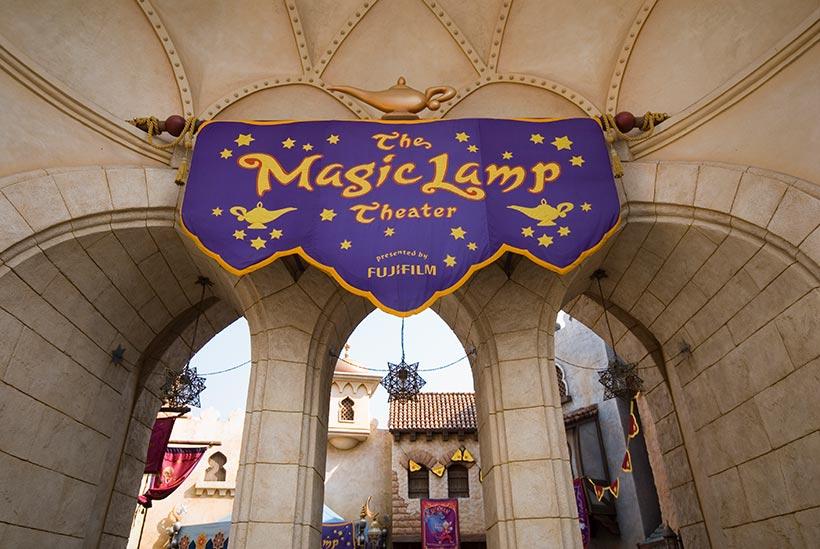 マジックランプシアターの外観