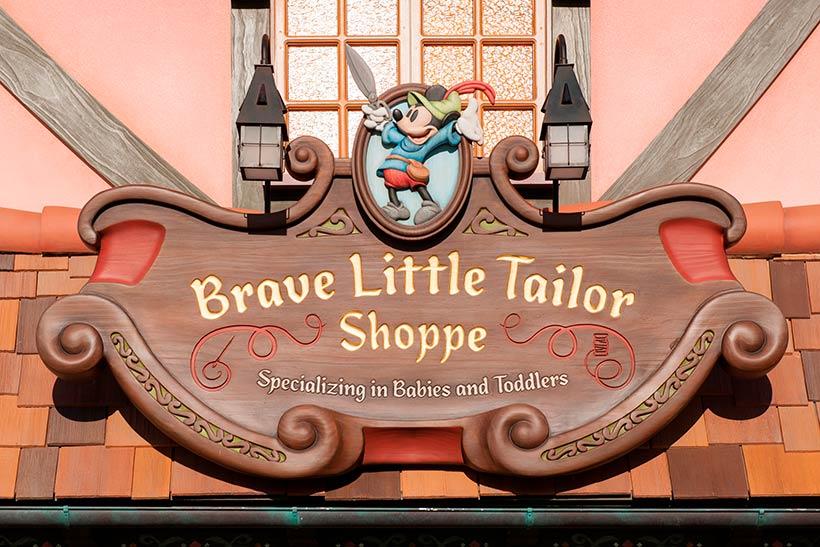 ブレイブリトルテイラー・ショップの看板