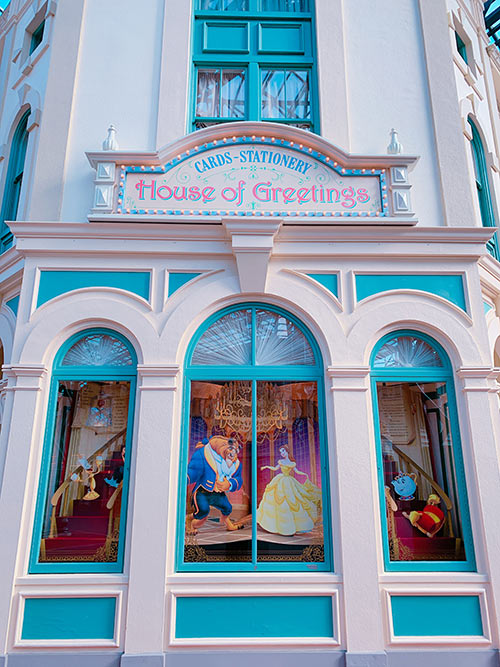 「ハウス・オブ・グリーティング」のショップウィンドウの画像