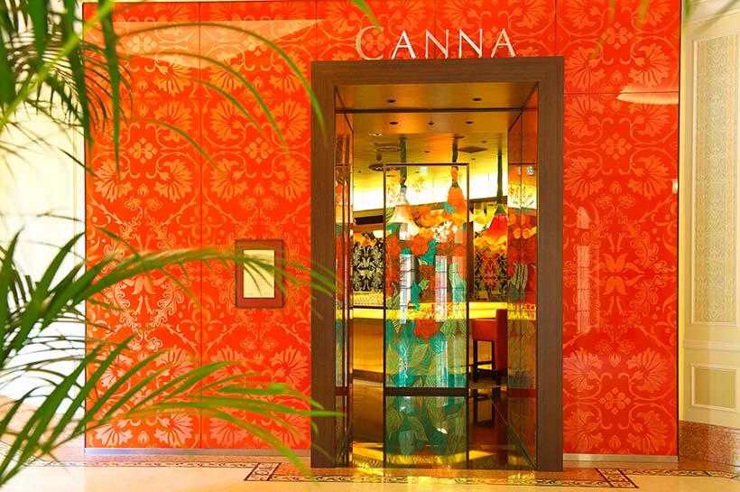 カンナの入口の画像