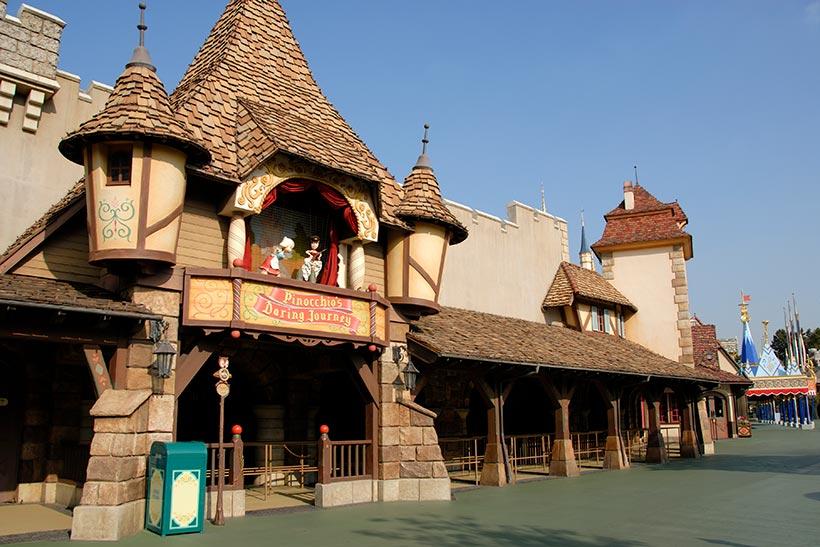 アトラクション「ピノキオの冒険旅行」の外観画像