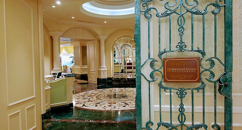 「シャーウッドガーデン・レストラン」の入口の画像