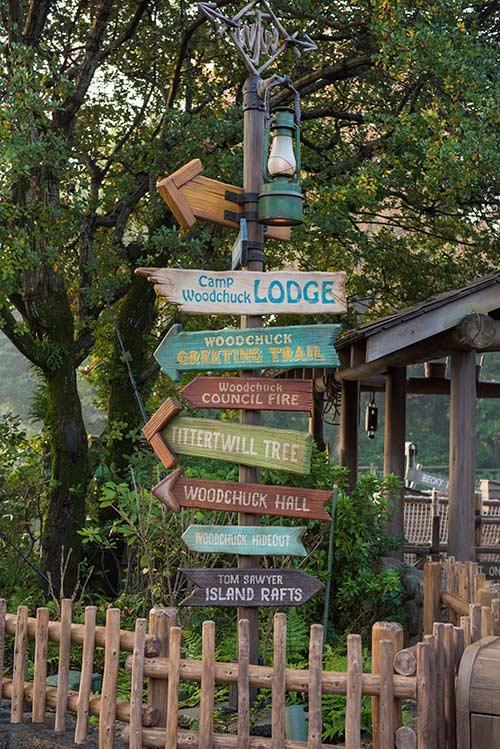 キャンプ・ウッドチャックの案内板の画像