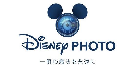 ディズニーフォトのロゴ画像